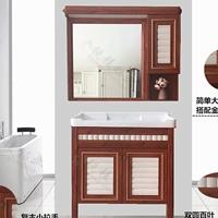 收费加盟全铝家具全铝浴室柜洗衣柜定制