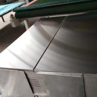山东铝板厂生产油箱铝合金板