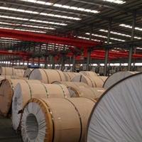 厂家供应保温铝卷、铝皮、可分小卷