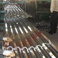 0.5MM厚保温铝瓦彩钢瓦厂家报价