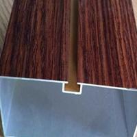 威海型材铝方通订做 青花瓷铝方通供应商