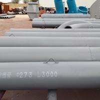 盐山双金属耐磨管生产厂家