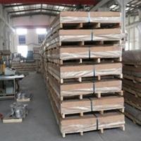 铝板厂家报价 1060铝板报价