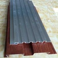珠海木纹长城凹凸铝板  冲孔长城铝单板厂家