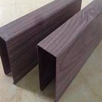 济宁造型铝方通木纹色  室内吊顶铝方管厂家