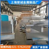 2mm厚铝板价格表 铝板6061 价格