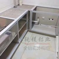 新款全铝书柜定制 全铝瓷砖橱柜现货批发