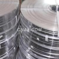 3003H24真空玻璃用铝带电缆铝带