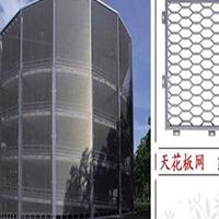 红河幕墙装饰铝网板订做 拉伸铝网板供应商