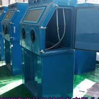 供应9070小型手动喷砂机精密工件表面处理