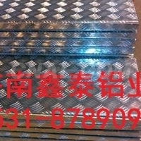五条金花纹铝板铝板特价五条筋铝板