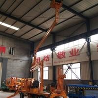 12米曲臂升降机 澄迈县液压升降车制造