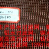 耐火网耐高温网铸造过滤网钢水过滤网