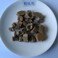 供应铝酸钙
