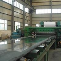 1100铝板卷材   铝板加工费优惠
