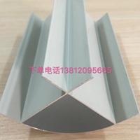 可降解环守卫生间铝型材