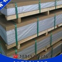 进口7075-T651铝板