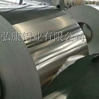 3003飲料罐料鋁卷  3003合金鋁卷銷售供應