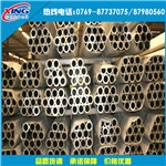 冷拉管5A06铝管