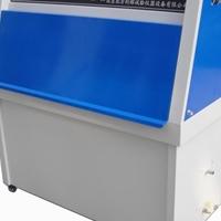 KHZN-P紫外光老化试验箱厂家直销