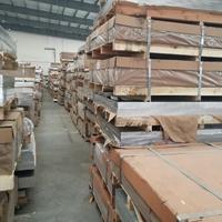 3003铝合金板价格 3003铝板如何加工