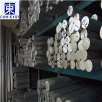 进口1050耐腐蚀工业纯铝浙江1050厂家
