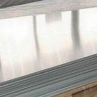 7005铝板T6状态 覆膜铝板