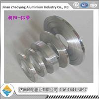 1060纯铝带电缆铝带生产厂家