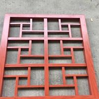 贵州仿木纹铝花格装潢  氟碳铝窗花供应厂家