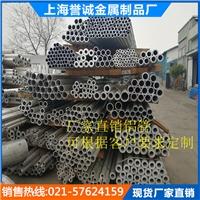 鋁板型號5052 6063鋁板廠家