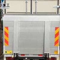 铝合金尾板货车装卸尾板