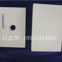 92氧化铝耐磨陶瓷衬板 尺寸:15010015
