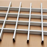 鋁格柵售樓部鋁方通吊頂學校大堂吊頂天花