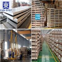 热轧2024铝板 2024高导电环保铝板