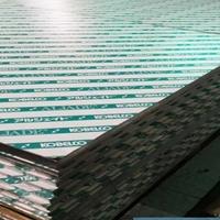 河北al5456美鋁薄板 鋁合金板