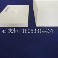 高铝耐磨陶瓷衬板 氧化铝含量92