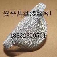 帽式鋁水過濾網