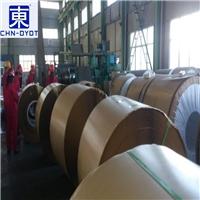 可熱處理7005鋁合金 7005鋁合金優質批發