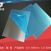 en标准德系AlCu4MgSi铝板
