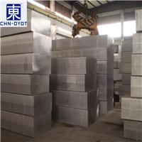 美國進口擠壓鋁板 可熱處理7005鋁合金板
