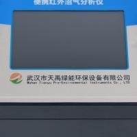 红外天然气热值分析仪