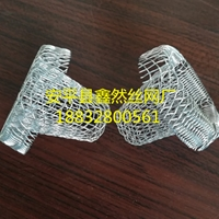 鋁水過濾網