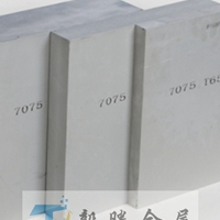 铝板AL7075合金铝板可冲压铝板