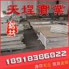 2A12H112铝板发卖厂家