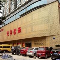 小区售楼中心雕花铝单板时尚装饰效果