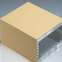 张家口喷涂铝蜂窝板订做 隔音铝复合板价格