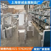 国标铝 6009铝排 6009铝型材
