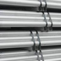 A7K03铝棒长度2.5米、易车7075铝方棒