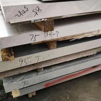 5052铝板发卖厂家