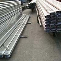 邢台铝材厂邢台铝合金挤压型材厂